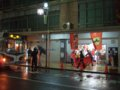 [風景]★063:白子駅前・鈴鹿市観光案内所20101009