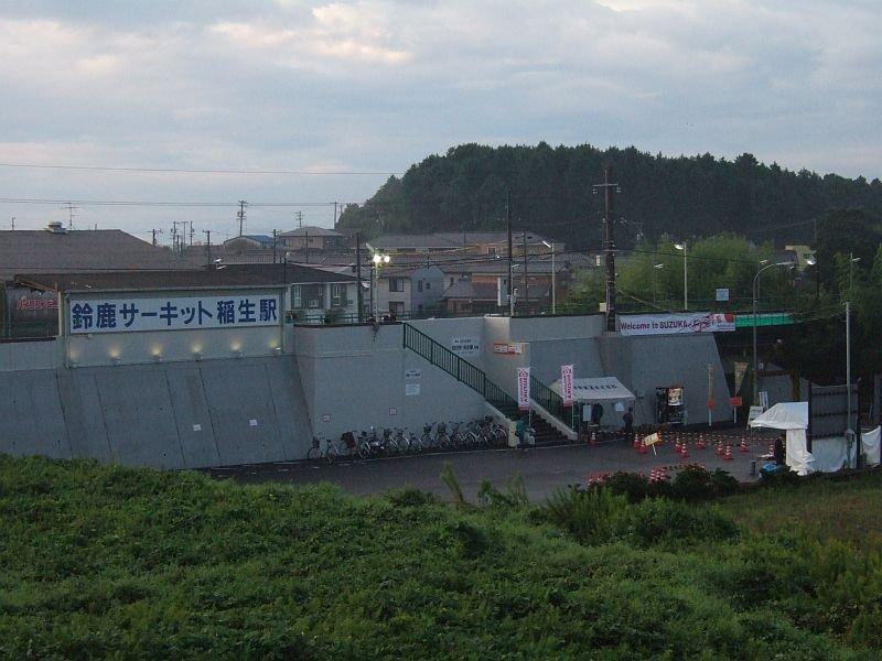 ★070:伊勢鉄道鈴鹿サーキット稲生駅前20101010AM7:00前