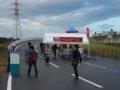 [F1][風景]★075:鈴鹿サーキット・1コーナーゲート20101010
