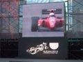 [F1][風景]★119:過去の日本GP放映中(フェラーリF92AT?)