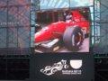 [F1][風景]★120:過去の日本GP放映中(フェラーリF92AT?)