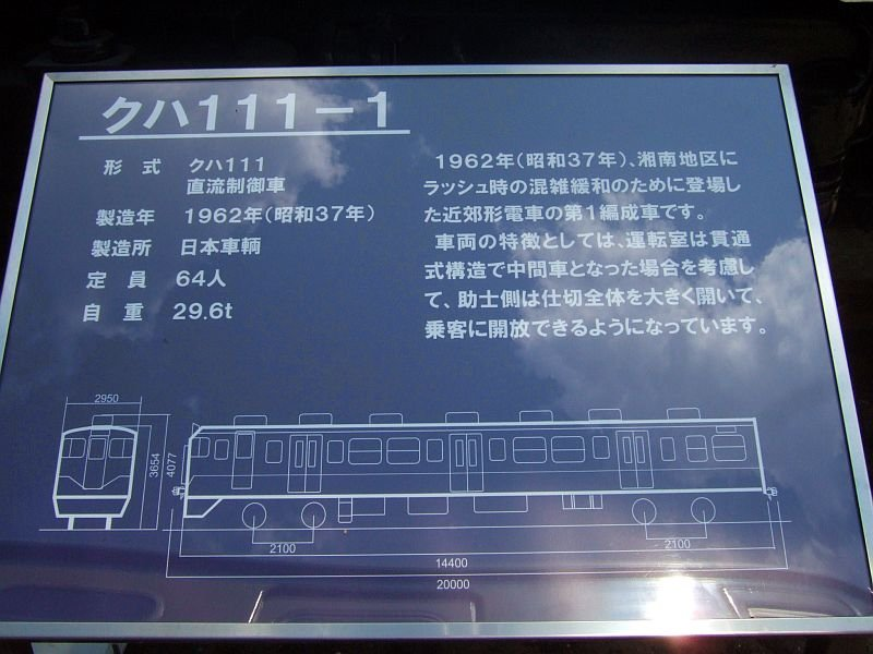 20101130224013