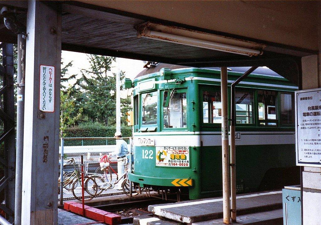 ★阪堺電気軌道 モ122 浜寺駅前 1987.10