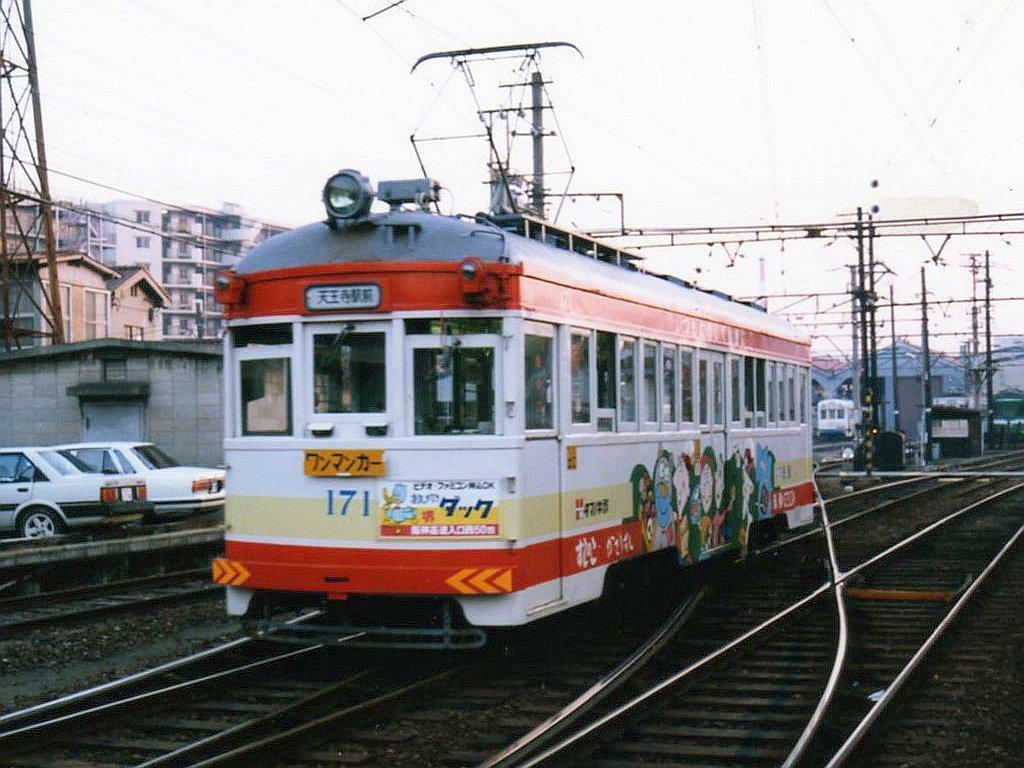 ★阪堺電気軌道 モ171 我孫子道 1989.10<トリミング版>