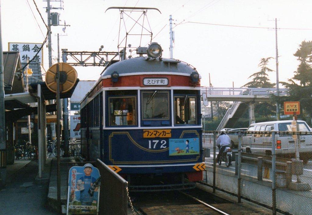 ★阪堺電気軌道 モ172 浜寺駅前 1989.10