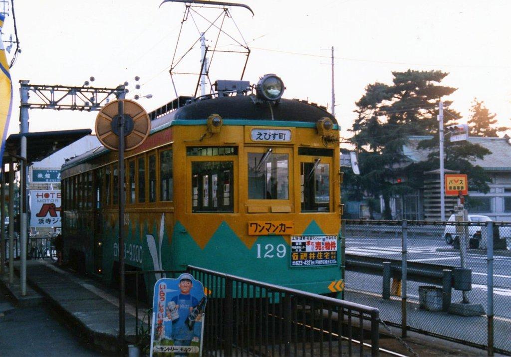 ★阪堺電気軌道 モ129 浜寺駅前 1989.10