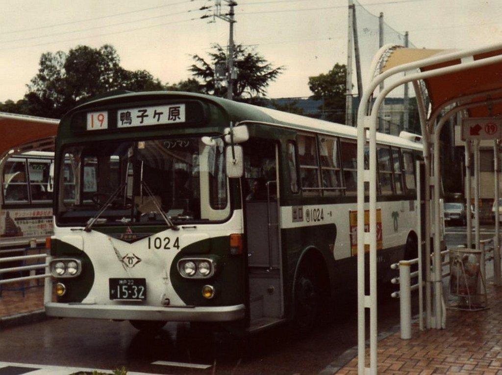 ★神戸市交通局・三菱MR410(三菱G4)魚1024/阪神御影1984.10 1024pix