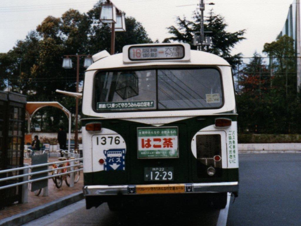 ★神戸市交通局・三菱MR410(三菱G4)魚1376<後>/阪神御影1985.11 1024pix