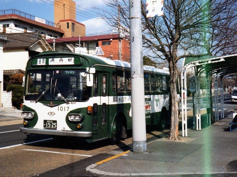 ★神戸市交通局・三菱MR410(三菱G4)魚1017/森北町1986.02