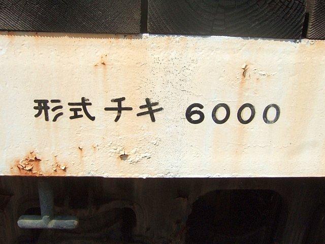 20120226224806