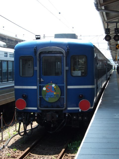 20120510233041