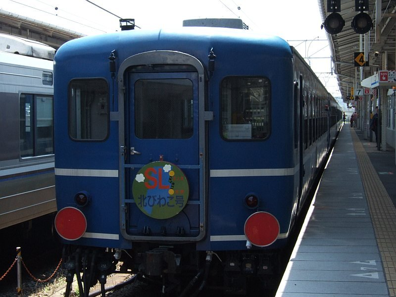 20120510233042
