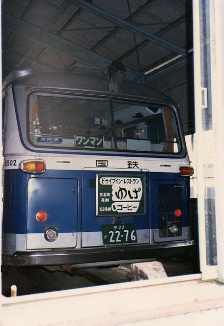 三菱ふそうMAR470 国鉄バス京鶴線 周山 1985.08