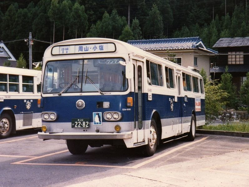 三菱ふそうMAR470(三菱G4) 国鉄バス京鶴線 周山 1985.08(前)