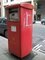 ☆059:Royal Mail ポスト(角形) / London Bridge-Tower