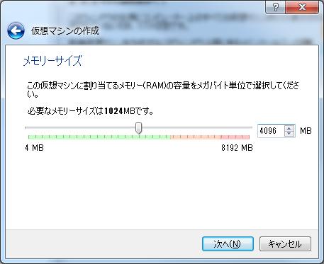 f:id:o_masaaki:20170124104942p:plain