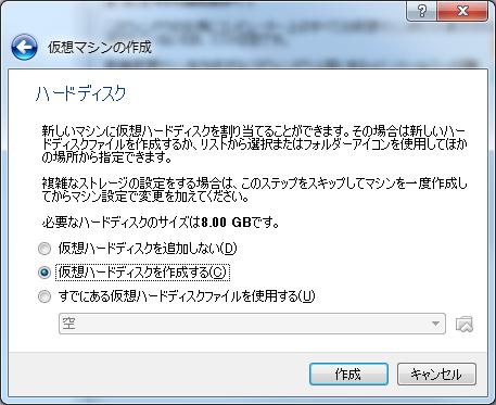 f:id:o_masaaki:20170124110246p:plain