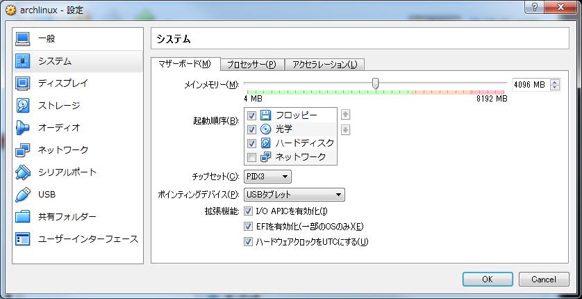 f:id:o_masaaki:20170124135527p:plain