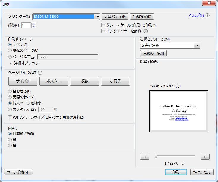 f:id:o_masaaki:20170224092032p:plain