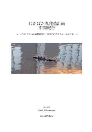 f:id:o_mega:20151229235855p:image