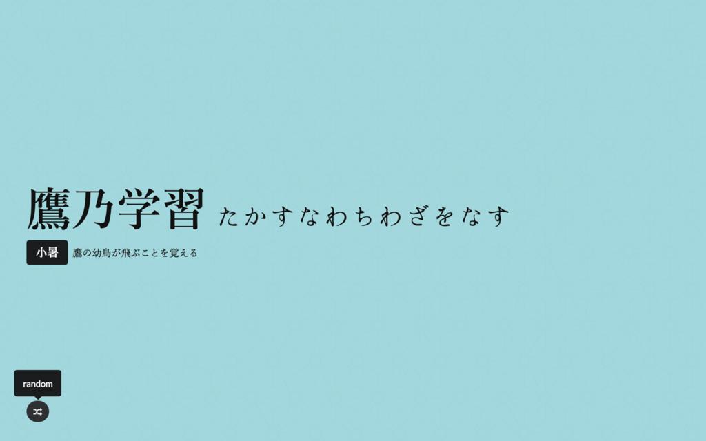 f:id:o_tomomichi:20161212192746p:plain