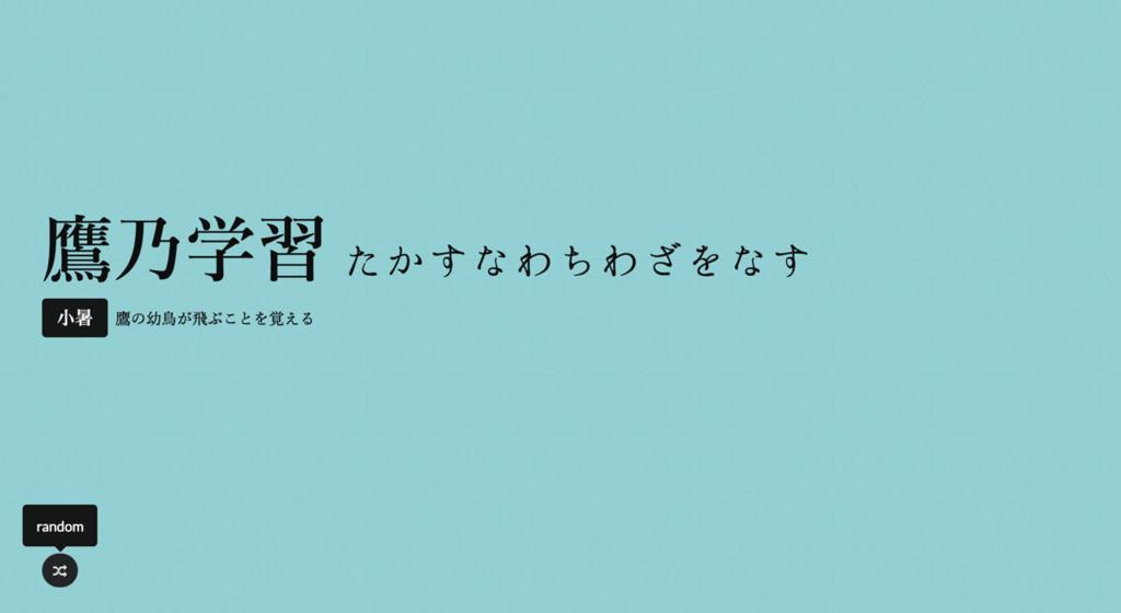 f:id:o_tomomichi:20161231230331p:plain