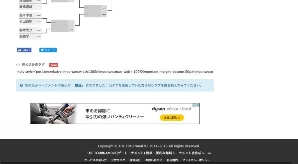 f:id:o_tomomichi:20170317222131p:plain