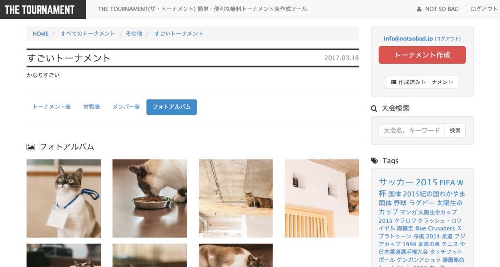 f:id:o_tomomichi:20170319084905p:plain