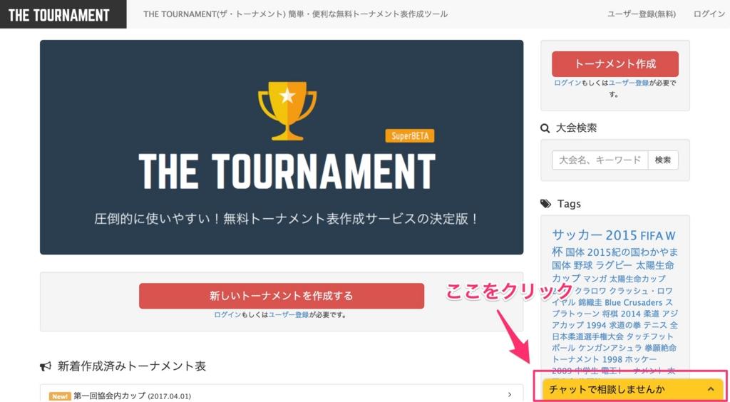 f:id:o_tomomichi:20170401230306j:plain