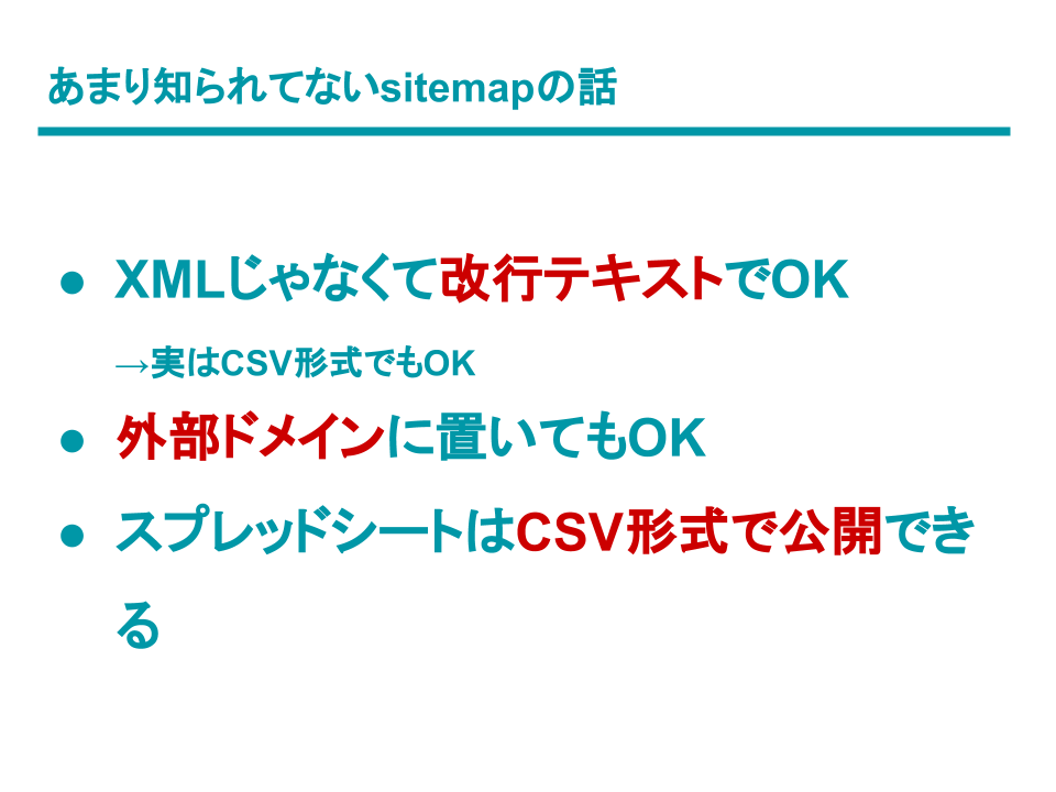f:id:o_tomomichi:20180403184508p:plain