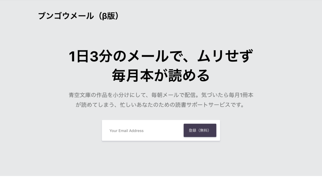 f:id:o_tomomichi:20180425153835p:plain