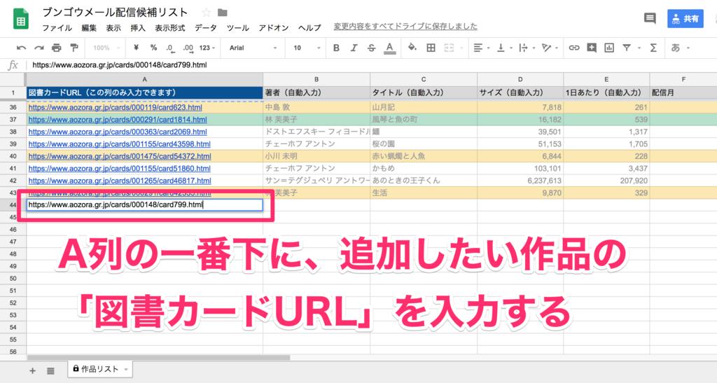 f:id:o_tomomichi:20180502144342p:plain