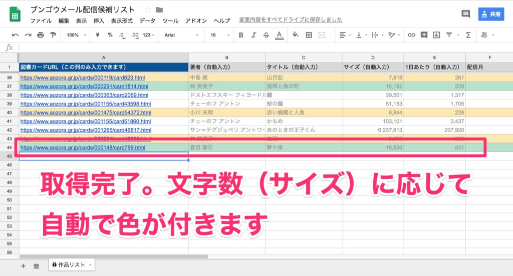 f:id:o_tomomichi:20180502144459p:plain