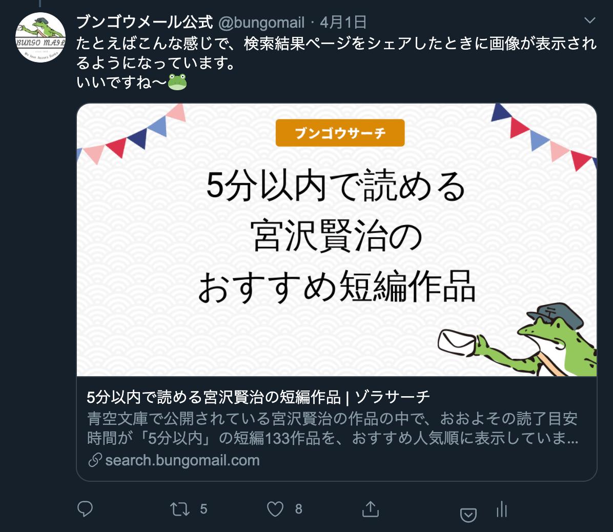 f:id:o_tomomichi:20200404152800p:plain