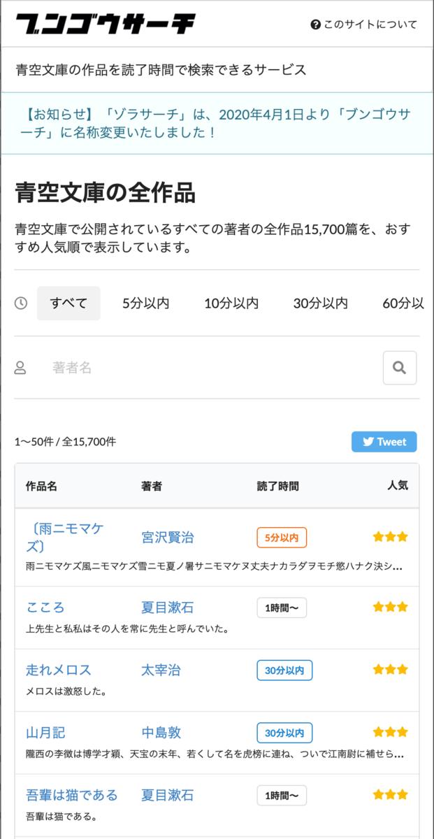 f:id:o_tomomichi:20200404153451p:plain
