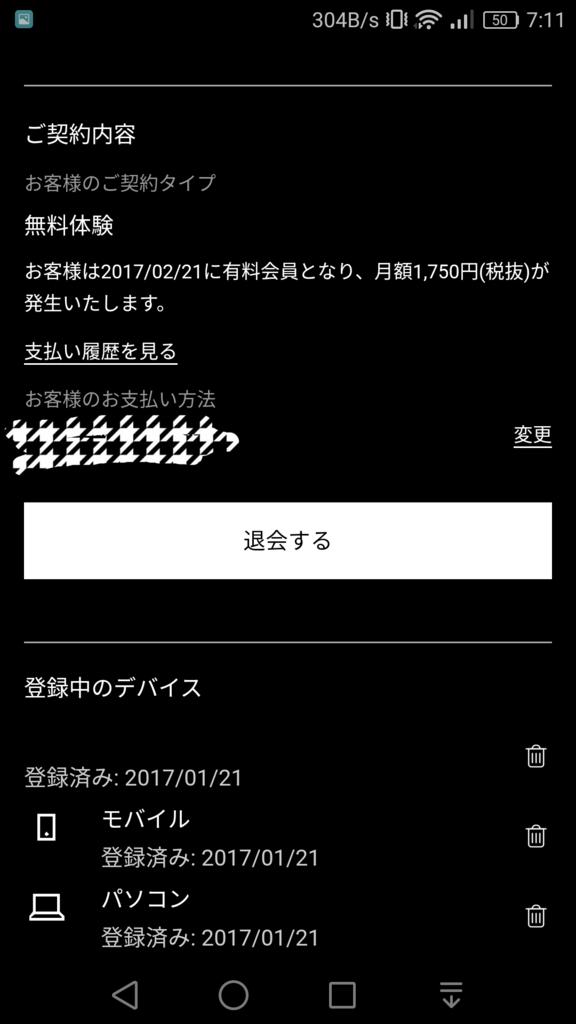 f:id:oahoi5:20170214080015p:plain