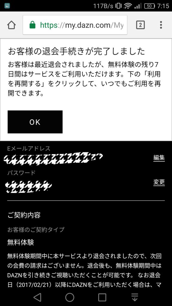 f:id:oahoi5:20170214080154p:plain