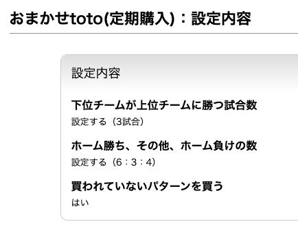 f:id:oahoi5:20200107214032p:plain