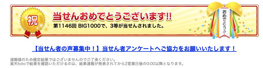 f:id:oahoi5:20200107223036p:plain