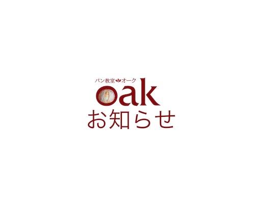 f:id:oakoak:20210816105508j:image