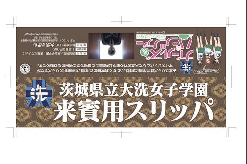 f:id:oarai-hotel:20130426221803j:image