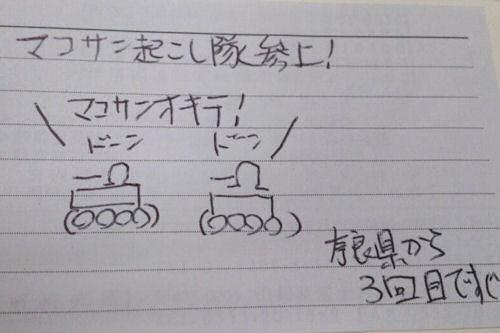 f:id:oarai-hotel:20130505165015j:image
