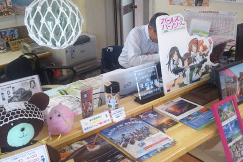 f:id:oarai-hotel:20130620161825j:image