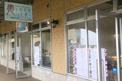 f:id:oarai-hotel:20130625140057j:image
