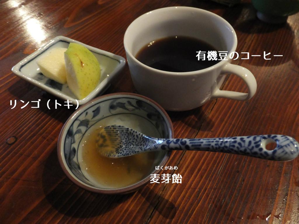 f:id:oasa_iro:20171004162434j:plain