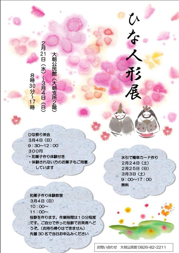 f:id:oasa_iro:20180209132601j:plain