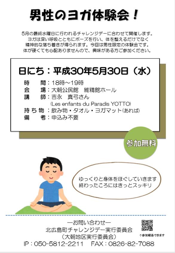 f:id:oasa_iro:20180510141634j:plain