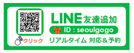 f:id:oasisagashi:20190416132440p:plain