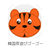 f:id:oasisagashi:20200128160235p:plain