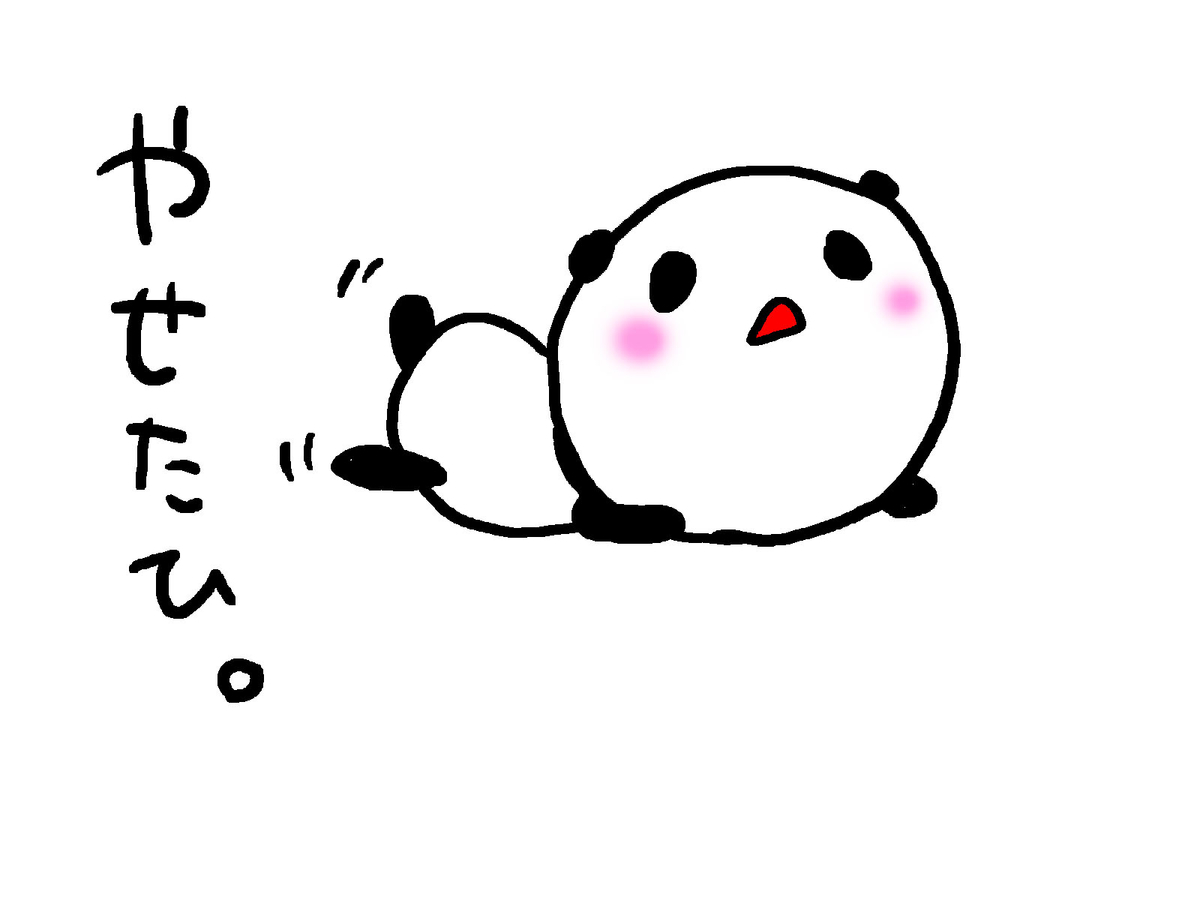 f:id:oatmeal-tokyo:20120731203033j:plain